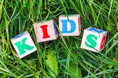 Signo de niños — Foto de Stock