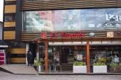 Kafede el espanol plaza üzerinde foch quito, ekvator — Stok fotoğraf