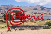 Peru Sign in Yunguyo at the Peruvian-Bolivian Border — Stock Photo