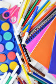 Stationery facilities — Stock Photo