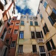 Historic houses in Venice — Stock Photo #76138519