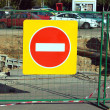 Постер, плакат: Repair works Traffic sign prohibiting entry сloseup