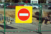 Repair works. Traffic sign prohibiting entry сloseup — Stock Photo