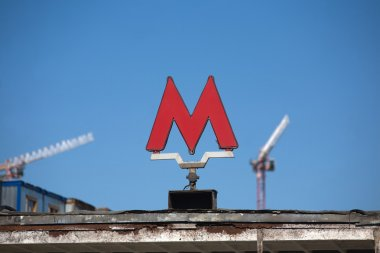 Sign indicating entrance to the Moscow metro station