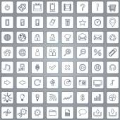 Large set of white elegant lineart web icons — Cтоковый вектор