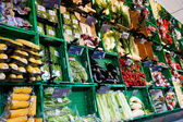 Vegetables Displayed on  Market Stall — Stock Photo