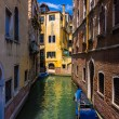 Buildings and canals in Venice — Stock Photo #61251529
