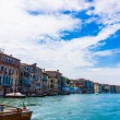Buildings and canals in Venice — Stock Photo #61251585