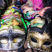 Venetian masks. — Stock Photo