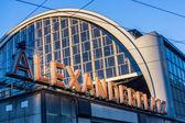Railroad station Alexanderplatz — Stock Photo