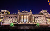 The Reichstag in Berlin at night — Stock Photo