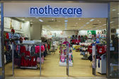 Mothers and babyes store — Stock Photo