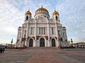 Catedral de cristo el salvador — Foto de Stock