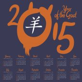 Vector Calendar for 2015 Year of the Goat — Stock Vector