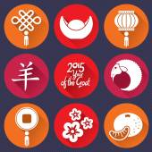 Set of vector icons for Chinese New Year of the Goat — Stock Vector