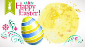 Hand drawn Easter greeting card — Stockfoto