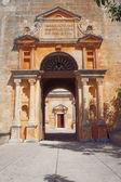 Wejście do klasztoru prawosławnego — Zdjęcie stockowe