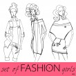 Set of stylized fashion models — Stock Vector #61038565