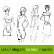 Set of stylized fashion models — Stock Vector #61038685