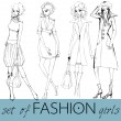 Set of stylized fashion models — Stock Vector #61039357