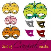 Set of carnival masks — Stock Vector
