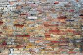 Detail of brick wall — Stock Photo