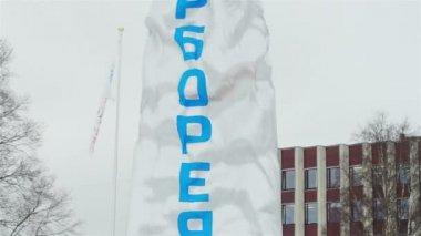 Banner of International Winter Festival Hyperborea 2014 — Vídeo de Stock