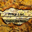 Price list — Stock Photo #55451801