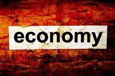 Economía — Foto de Stock