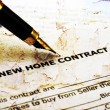 Home contract — Stock Photo #60385231