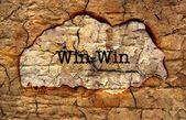 Win - Win grunge concept — Stock Photo