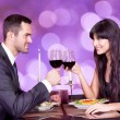 Couple At Restaurant — Stock Photo #58793323