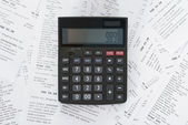 Calculator and Receipts With Costs — Stock Photo