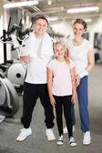 Happy Family At Gym — Stock Photo