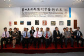 The 15th International Biennale Calligraphy Wood-Carving Exhibition — Stock Photo