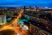 Kiev evening view — Stock Photo