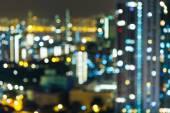 Blurred city view — Stock Photo