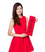 Woman with Fai Chun — Stock Photo
