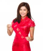 Asian woman in red dress — Stock Photo