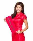 Asian woman in red dress — ストック写真