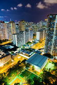 Hong Kong Сити в открываешь — Стоковое фото