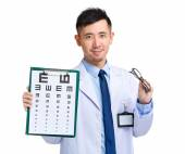Asian young handsome doctor — Stock Photo