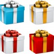Set of realistic 3d gift boxes. — Stock Vector #52823047