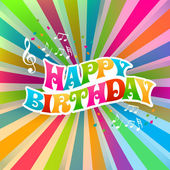 Happy Birthday art card, Color Sunburst — Stock Vector