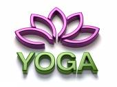 3D Yoga name with shiny lotus in purple and green — Stock Photo