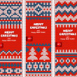 Beautiful Christmas set of banners with lace ornaments and knitt — Stock Vector #58684125