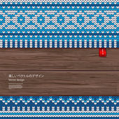Seamless vector knitted pattern on a wood background — Stock Vector