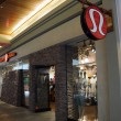 Lululemon store exterior and sign at the Ala Moana Center — Stock Photo #55637165