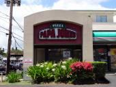 Papa John's Pizza store front — Stock Photo