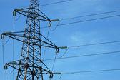 Electric energy — Stock Photo